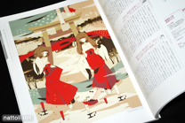 Daigakusei Zukan 2012 Illustrations of Real Campus