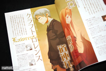 Spice and Wolf Complete - 4