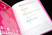 A Channel.zip Visual Fan Book - 2