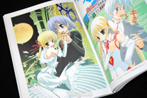 Hayate the Combat Butler Girls Graphics - 15